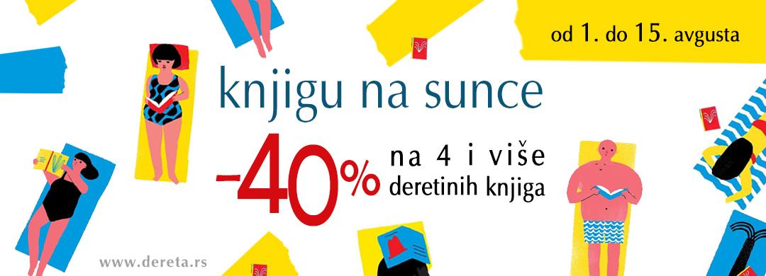 Online knjižara Dereta - Prodaja knjiga