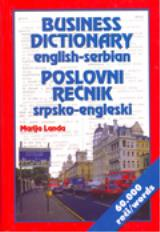 Business Dictionary - Poslovni rečnik