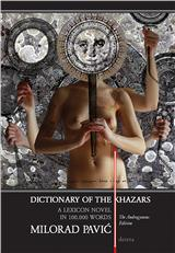 Dictionary of the Khazars: A Lexicon Novel in 100 000 Words: The Androgynous