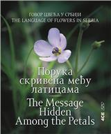 Govor cveća u Srbiji: Poruka skrivena među laticama /The Message Hidden Among the Petals : the language of flowers in Serbia