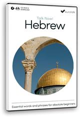 Hebrejski / Hebrew (Talk Now)