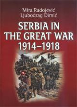 Serbia in the Great War 1914-1918 : a short history