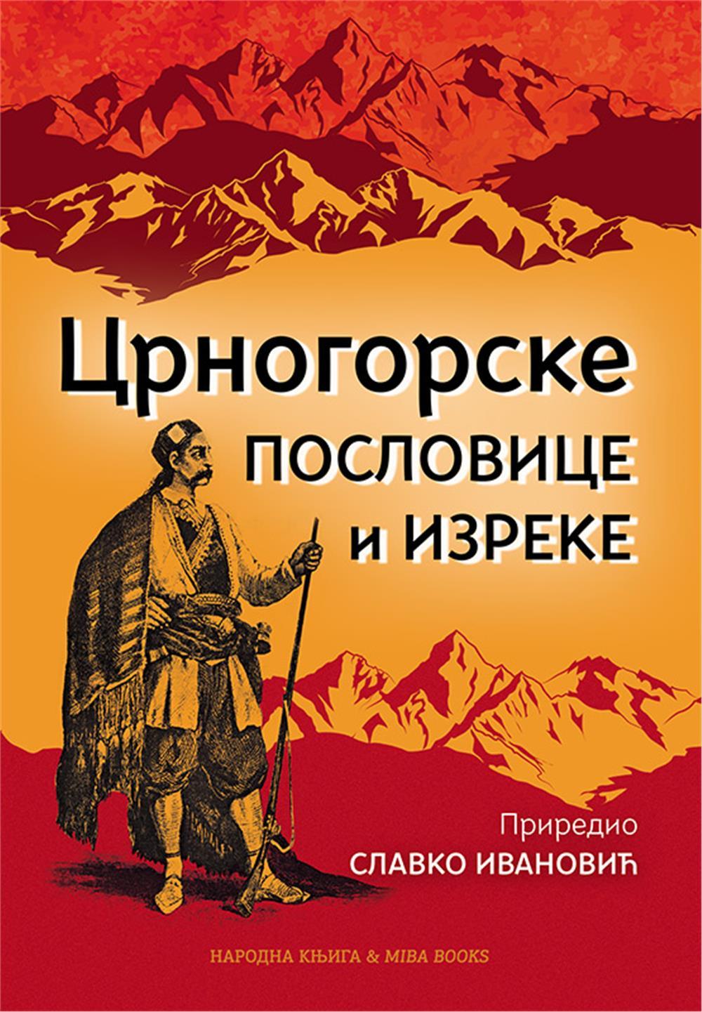 Crnogorske poslovice i izreke - Slavko Ivanović - Online