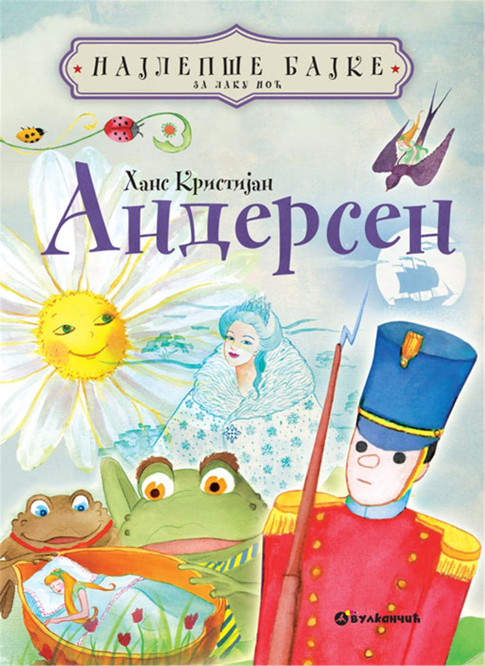 Najlepše bajke za laku noć /Andersen - Hans Kristijan Andersen ...