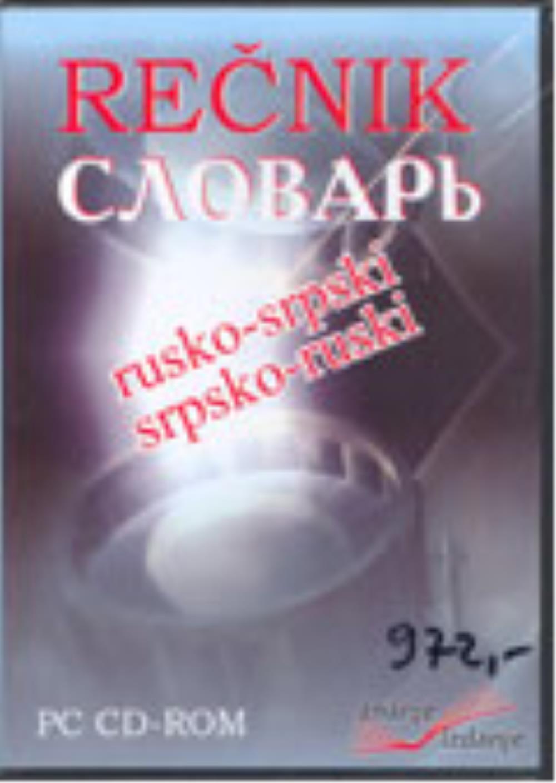 Rusko Srpski Srpsko Ruski Rečnik Grupa Autora Online